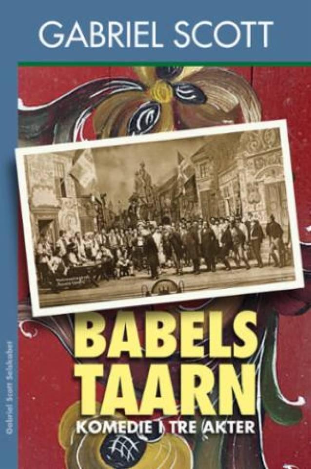 Babels taarn