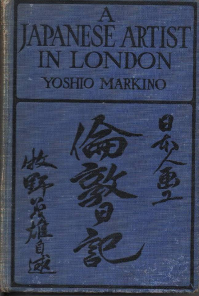 A Japanese Artist in London