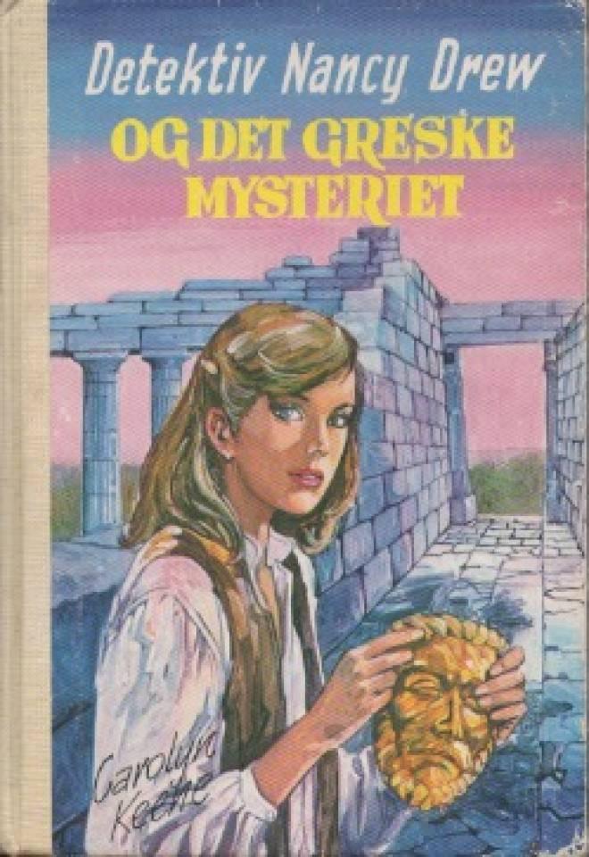 Detektiv Nancy Drew og det greske mysteriet