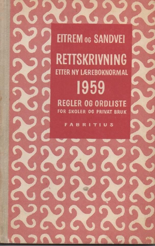 Rettskrivning etter ny læreboknormal 1959