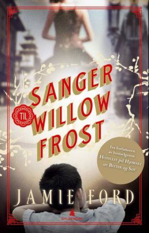 Sanger Willow Frost