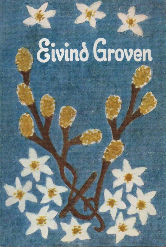 Eivind Groven – Heiderskrift til 70-årsdagen 8.oktober 1971