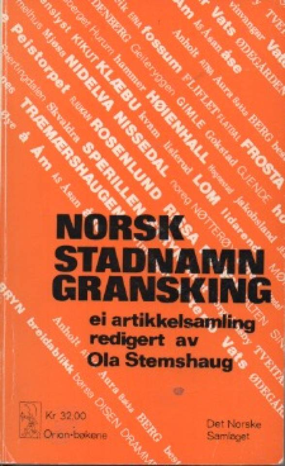 Norsk stadnamngransking