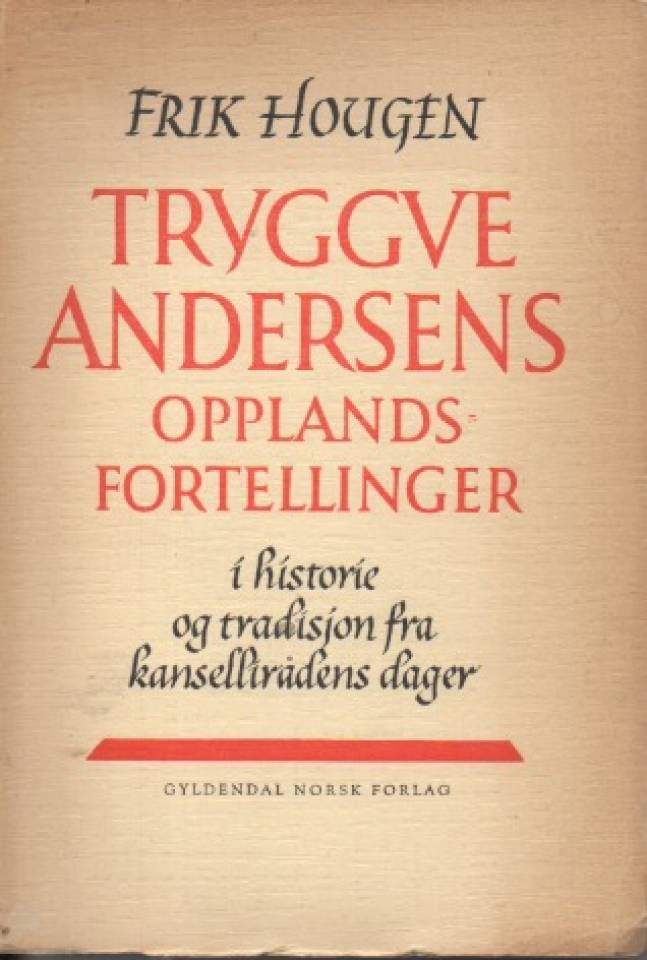 Tryggve Andersens Opplandsfortellinger