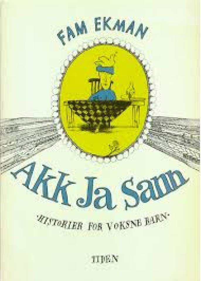 Akk Ja Sann