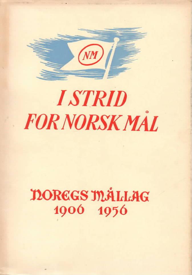 I strid for norsk mål
