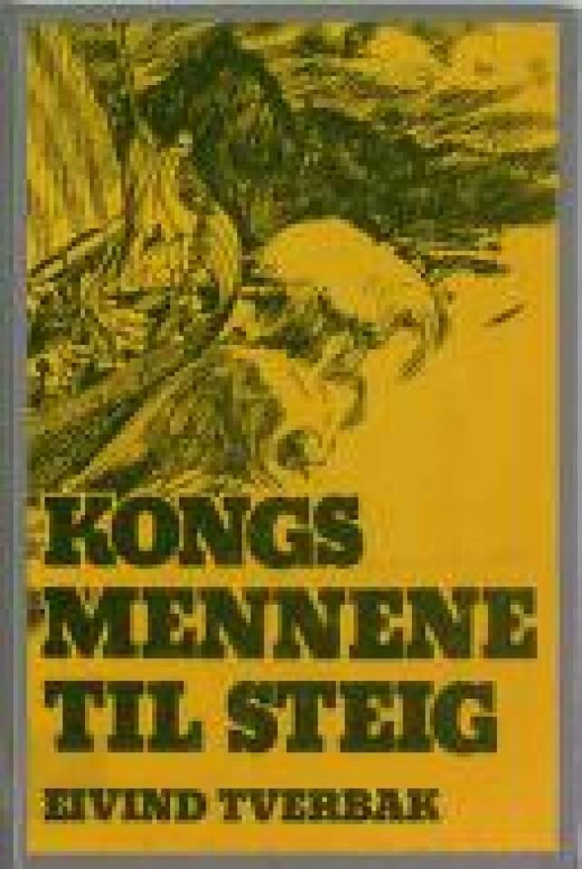 Kong Godgest til Steig