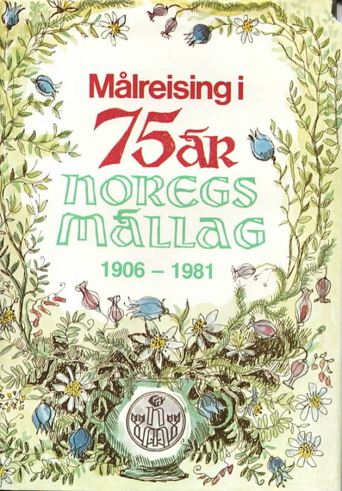 Målreising i 75 år – Noregs Mållag 1906-1981