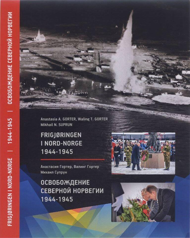Frigjøringen i Nord-Norge 1944-1945
