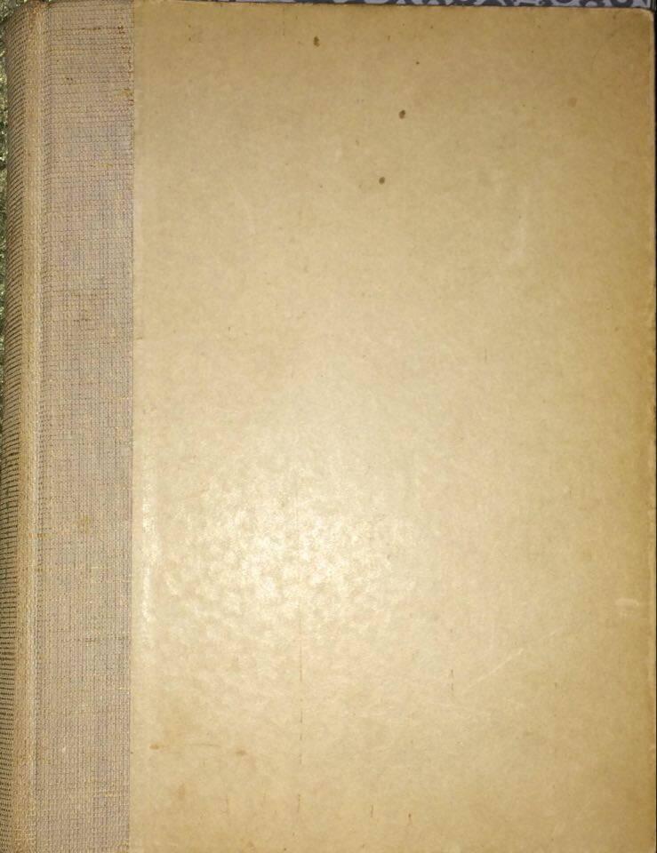 Trangviksposten 1ste samling