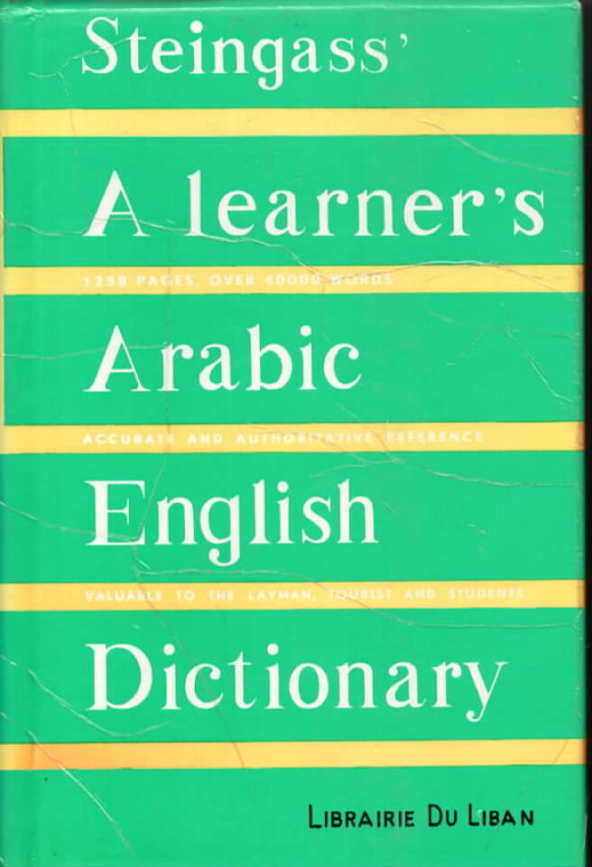 Steingass A Learner's Arabic English Dictionary