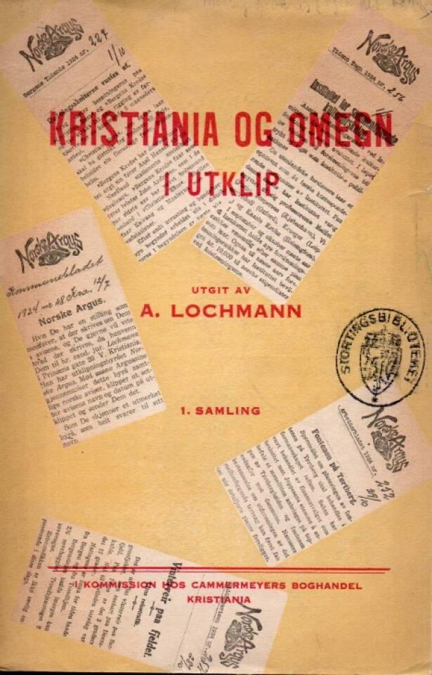 Kristiania og Omegn i utklip