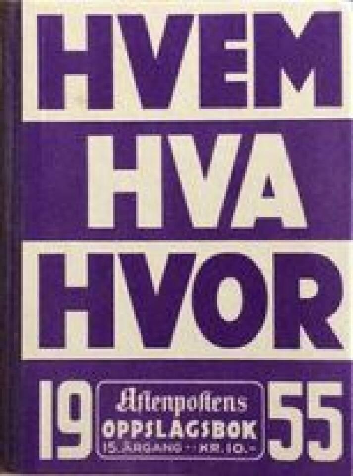HVEM HVA HVOR 1955