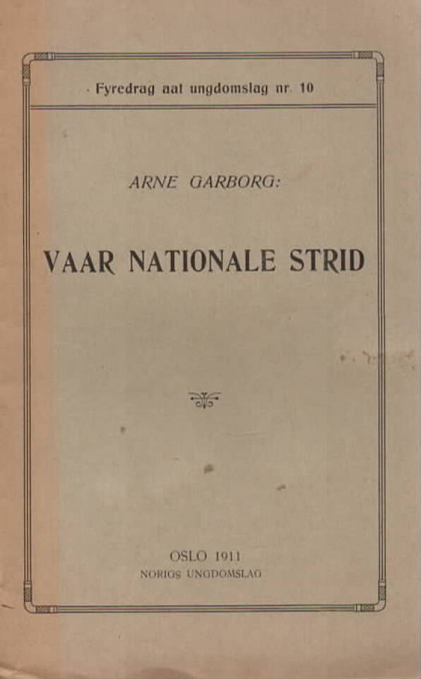 Vaar nationale strid
