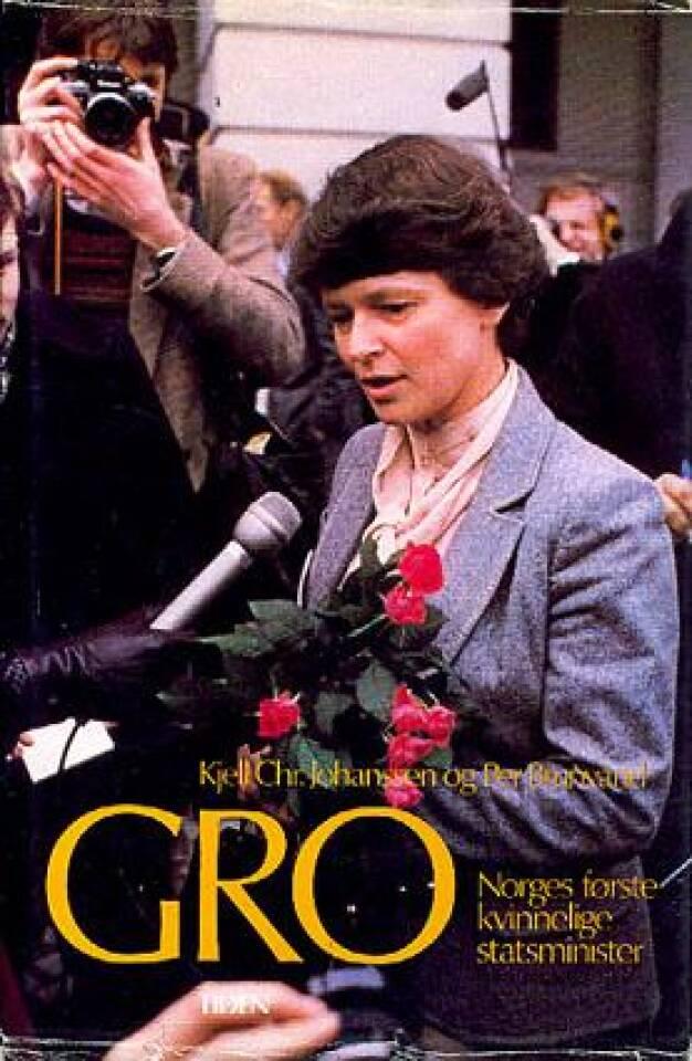 Gro  Norges første kvinnelige statsminister