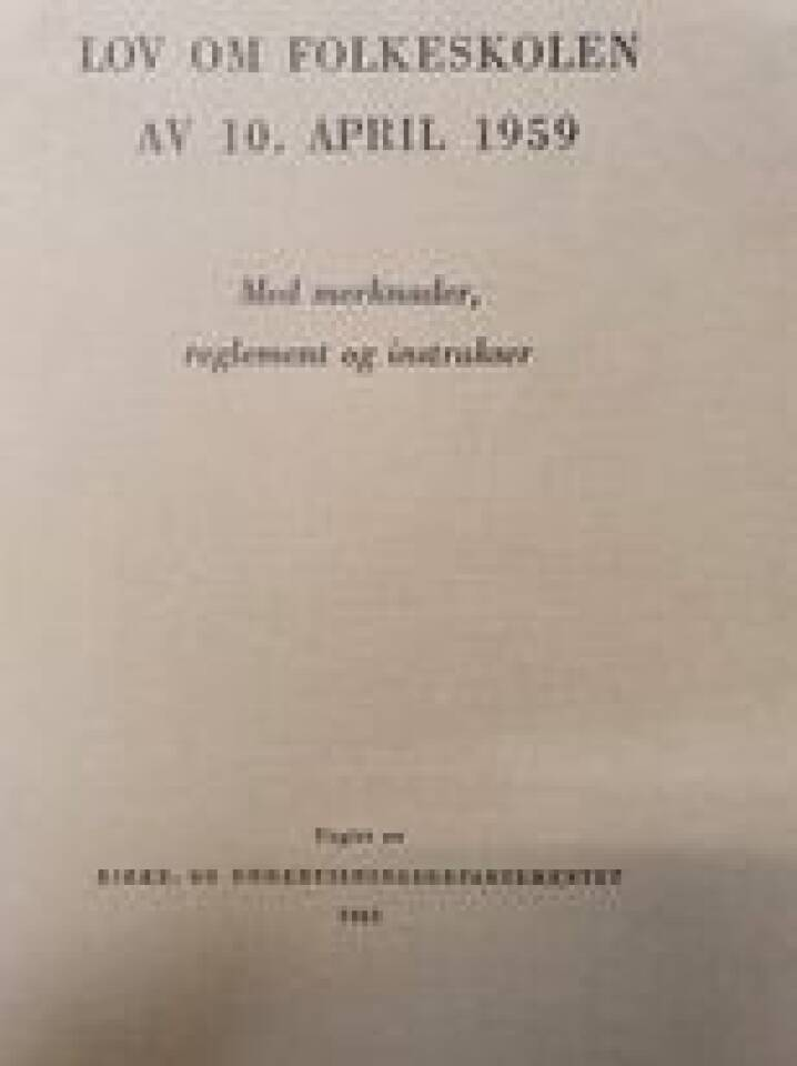 Lov om folkeskolen av 10. april 1959