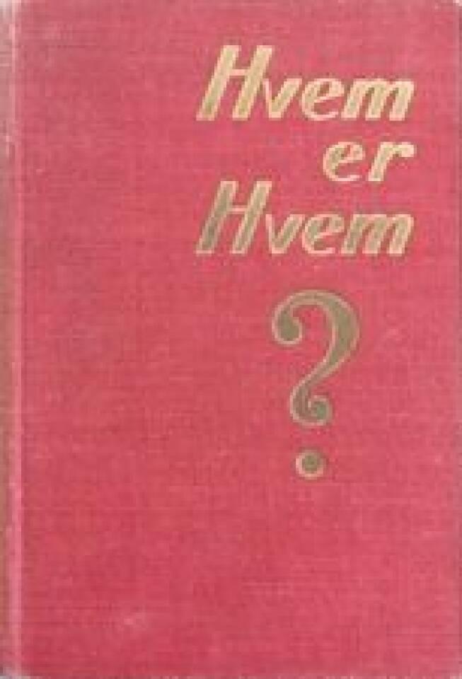 Hvem er hvem? 1955