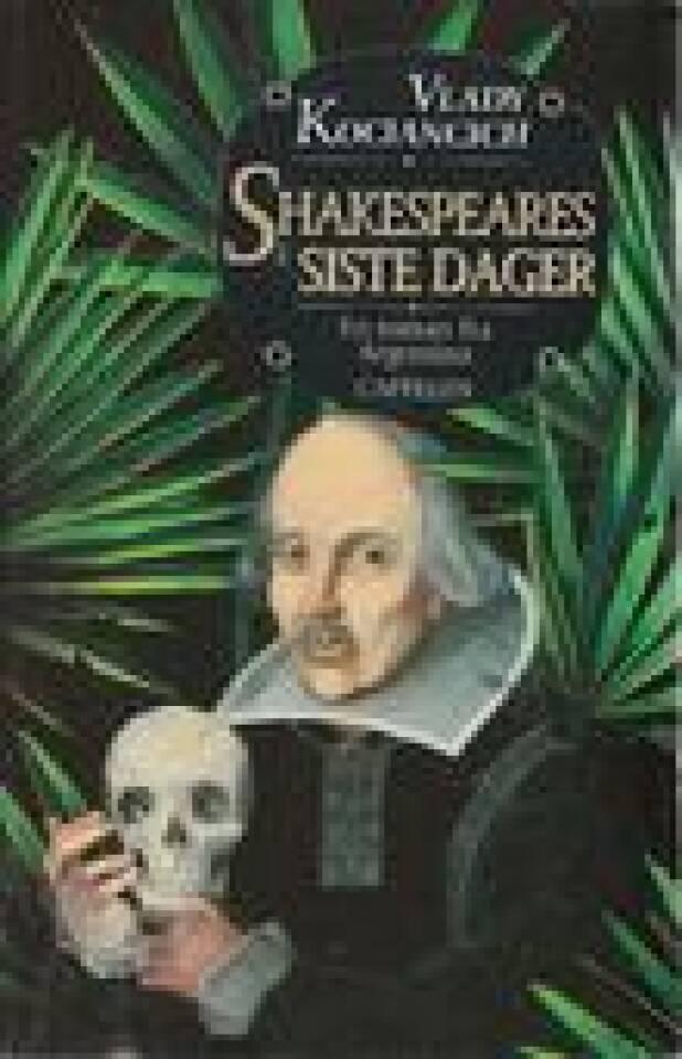 Shakespeares siste dager
