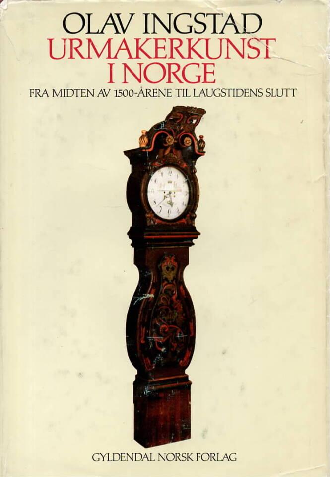 Urmakerkunst i Norge, fra midten av 1500-årene til laugstidens slutt