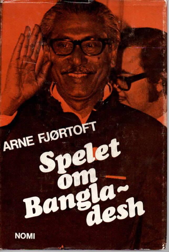 Spelet om Bangladesh