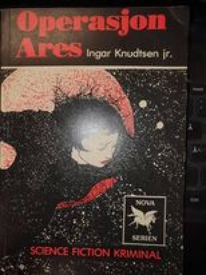 Operasjon Ares