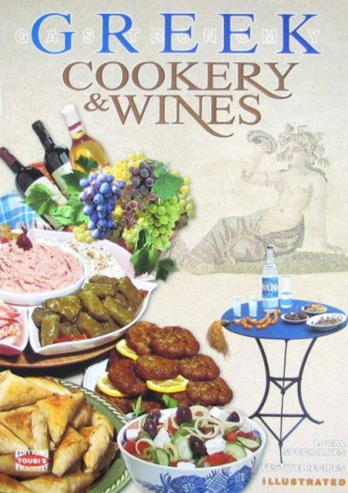 Greek Cookery & Wines