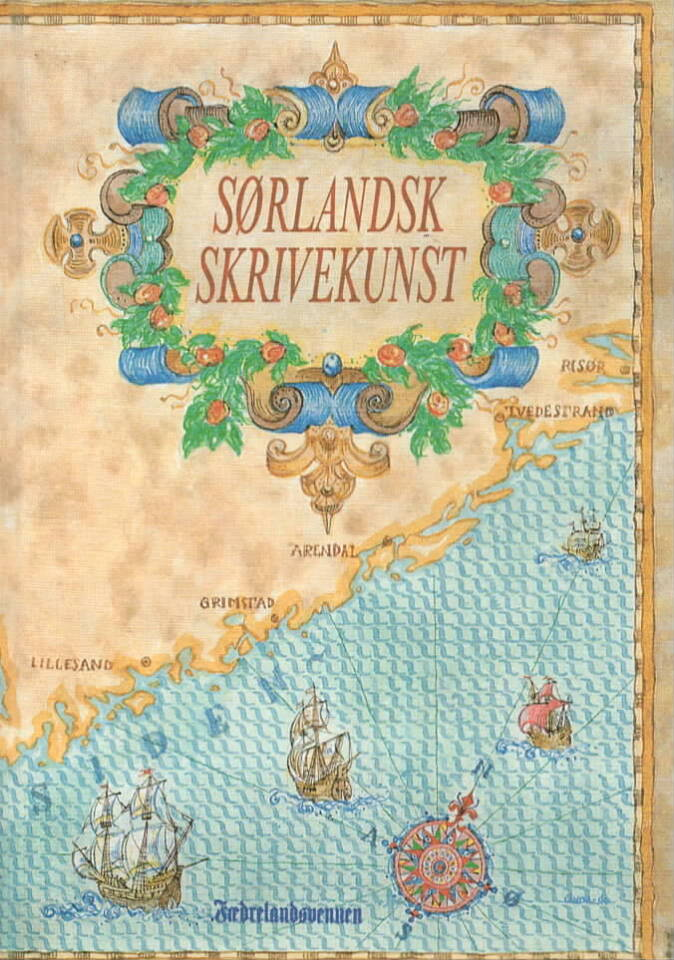 Sørlandsk skrivekunst