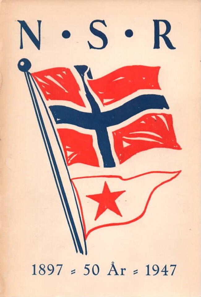 Norske studenters roklub – Årbok 1947
