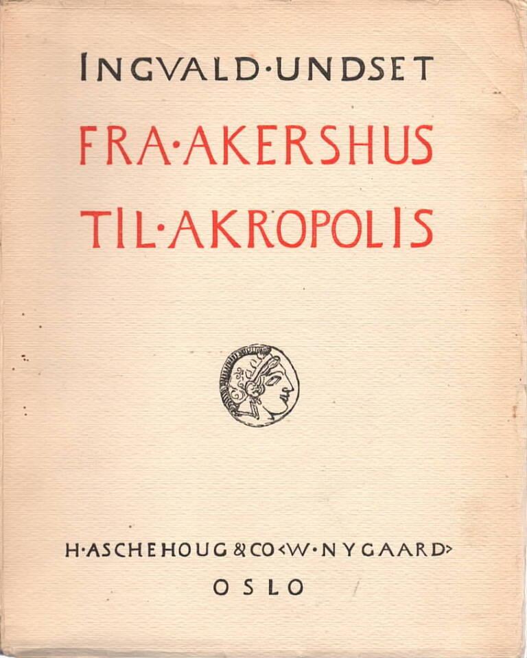 Fra Akershus til Akropolis