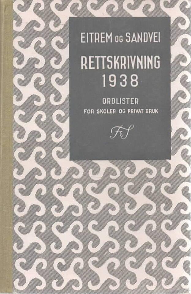Rettskrivning 1938
