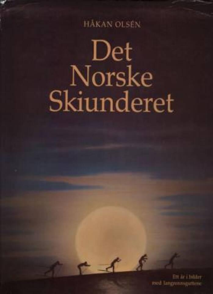 Det Norske Skiunderet