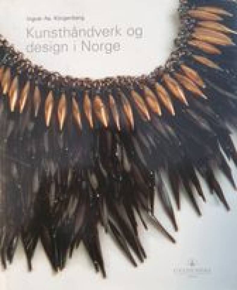 Kunsthåndverk og design i Norge