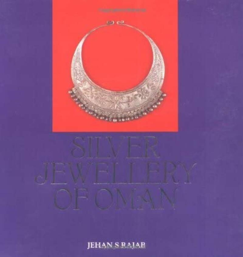 Silver jewellery of Oman