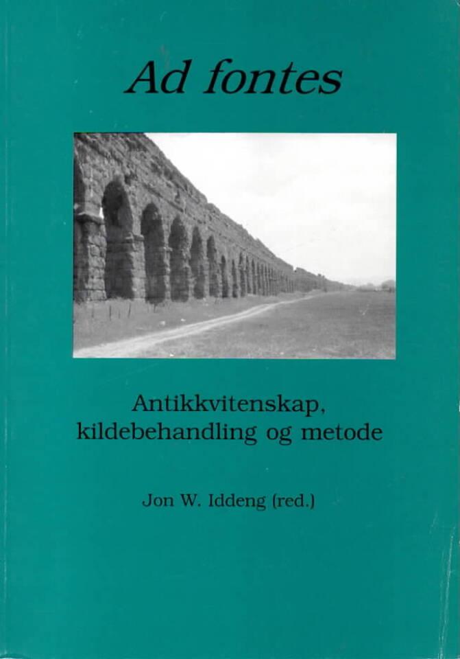 Antikkvitenskap, kildebehandling og metode