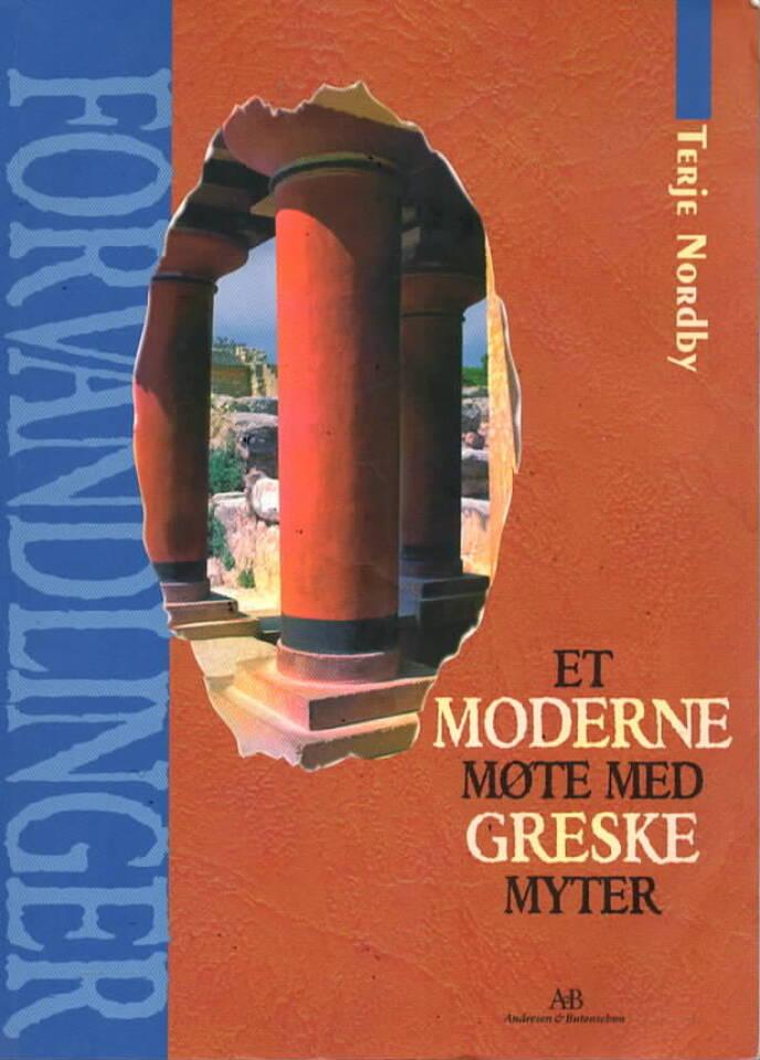 Forvandlinger – Et moderne møte med greske myter