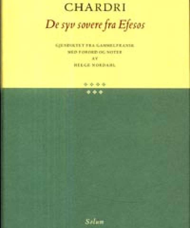De syv sovere fra Efesos