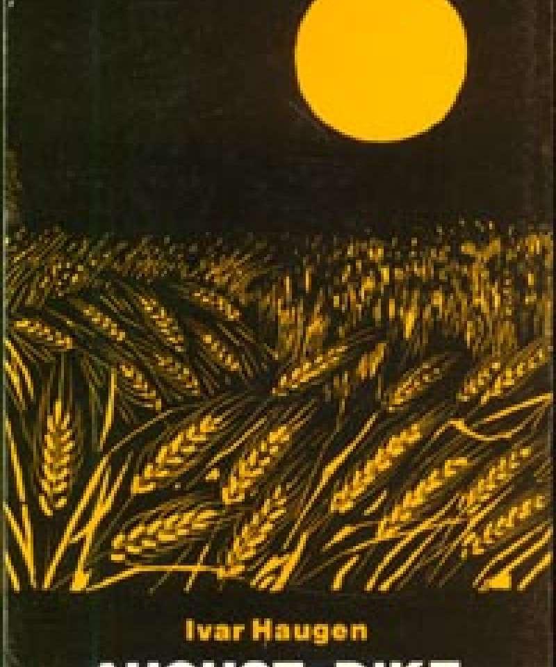August-dikt