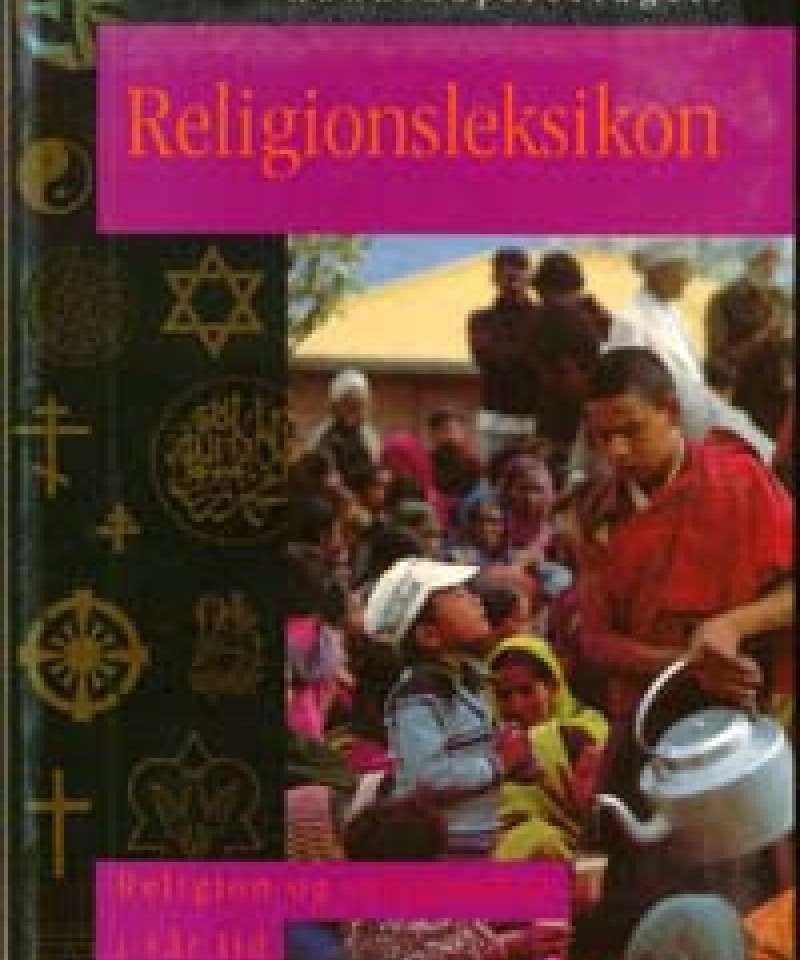 Kunnskapsforlagets Religionsleksikon