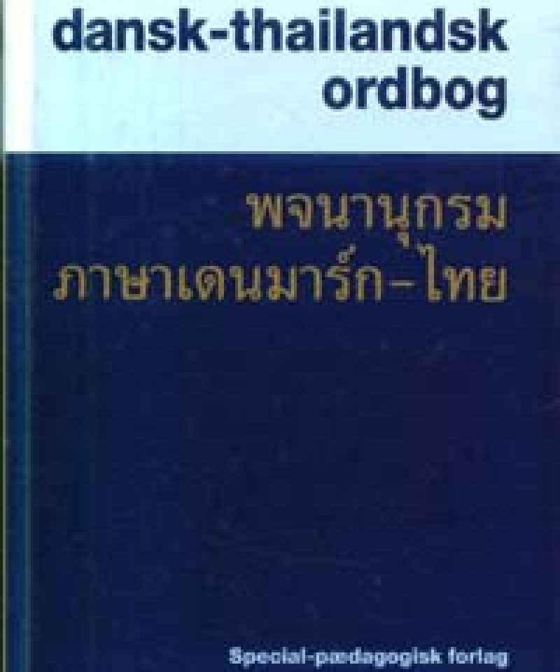 Dansk-Thailandsk Ordbog