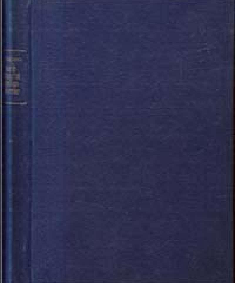 Norsk biografisk oppslagslitteratur