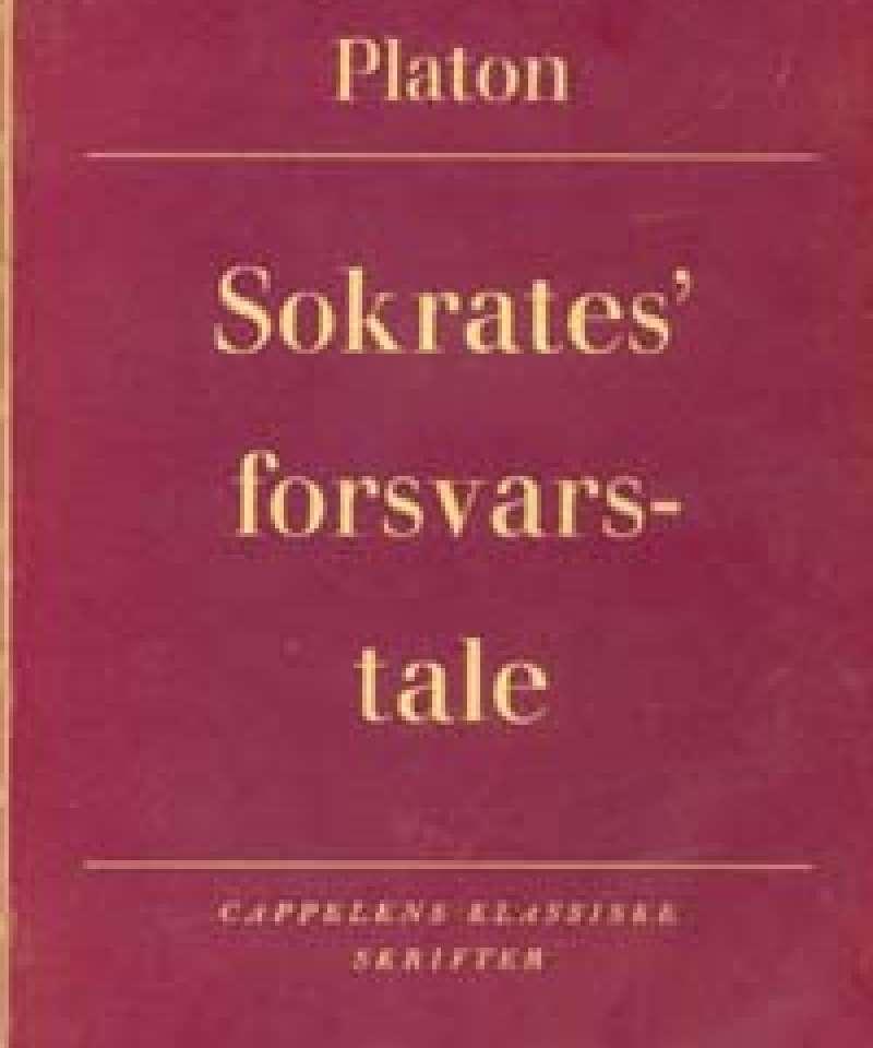 Sokrates' forsvarstale