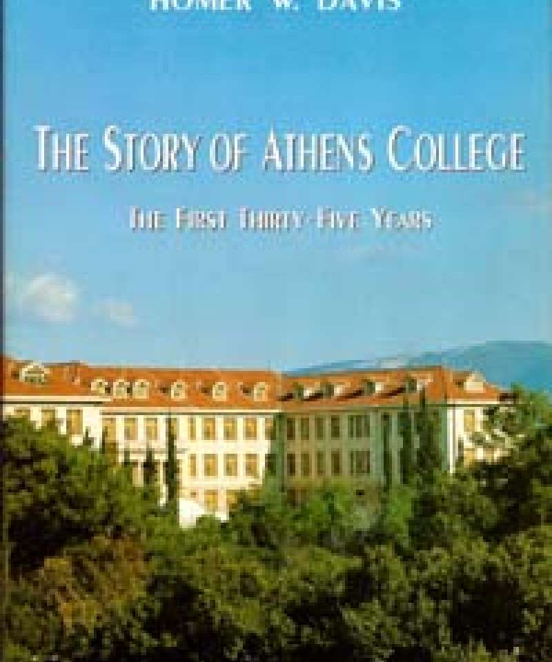The Story of Athens College