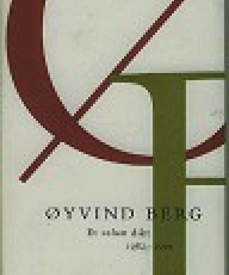Et volum dikt 1982 - 1994