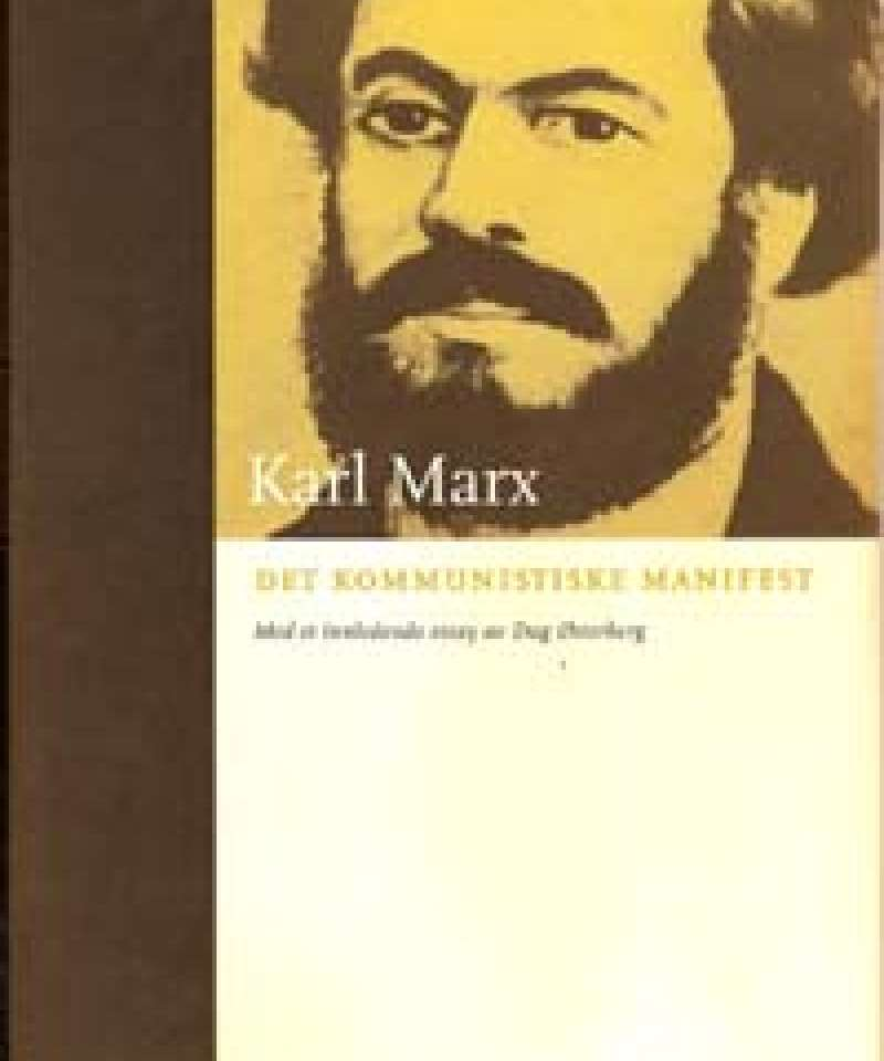 Det kommunistiske manifest og andre ungdomsskrifter
