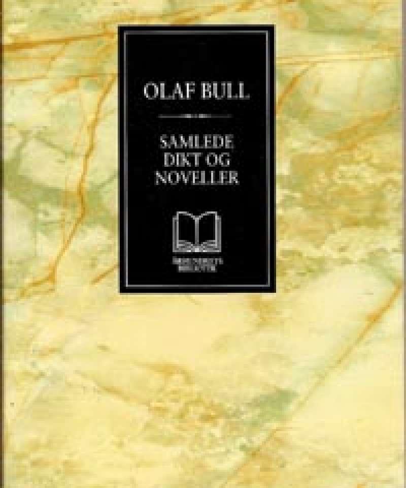 Samlede dikt og noveller