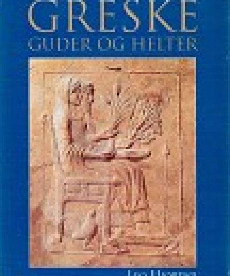 Greske guder og helter