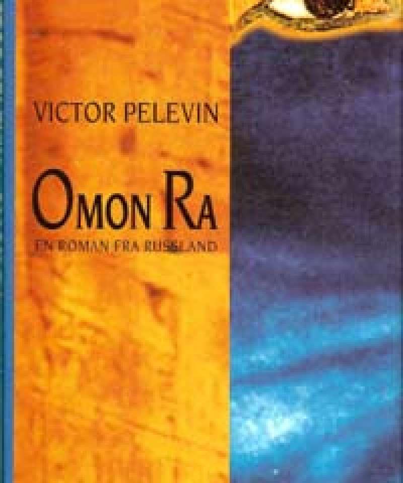 Omon Ra
