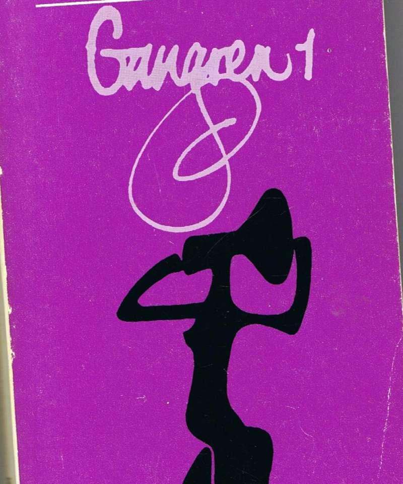 Gangren 1