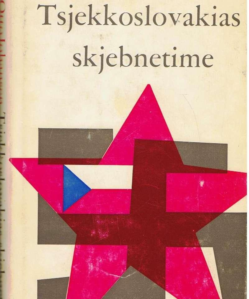 Tsjekkoslovakis skjebnetime