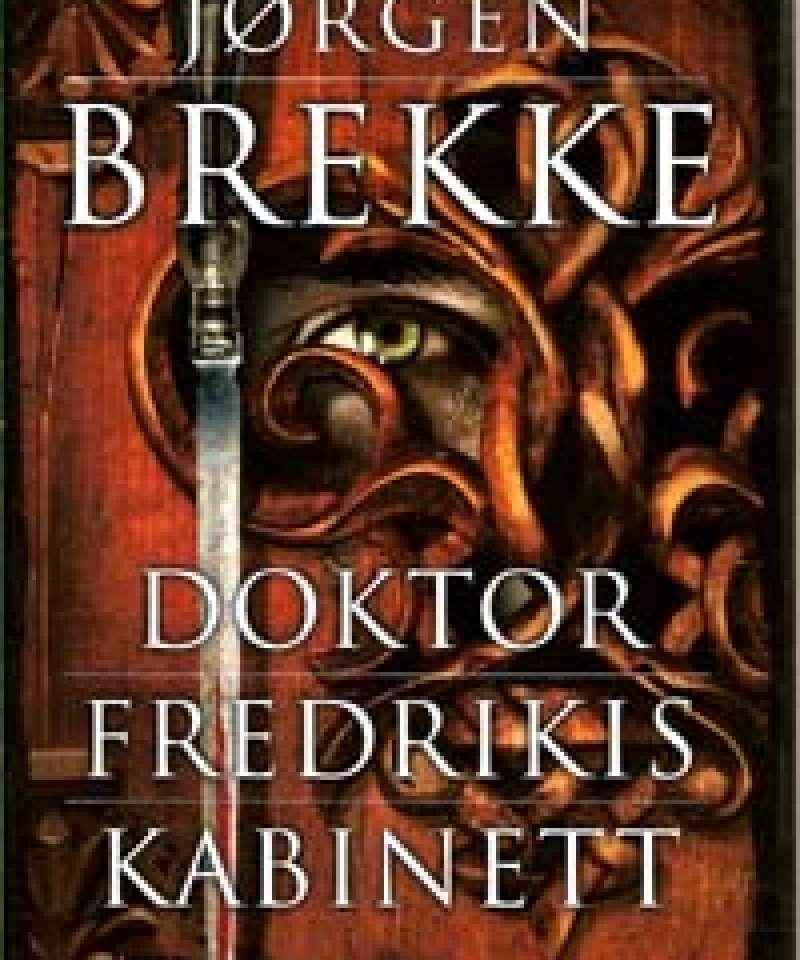 Doktor Fredrikis kabinett